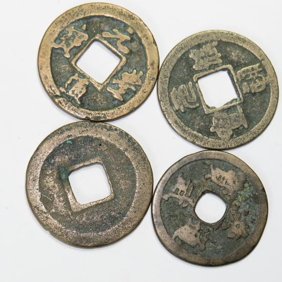 Moneta epoca Sung