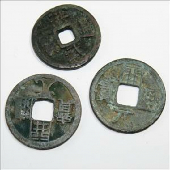 Moneta epoca Tang