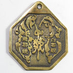 Ciondolo tibet